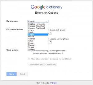ตั้งค่า google dic